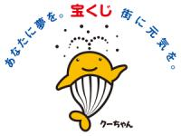 ku_4C_01.jpg