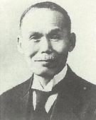 宇塚1.jpg