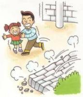 地震発生(屋外).jpg