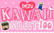 kawaiiバナー1.png