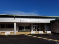 作道コミュニティセンター