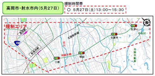 交通規制地図.PNG