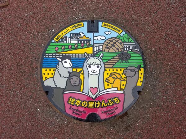 剣淵町デザインマンホール.jpg