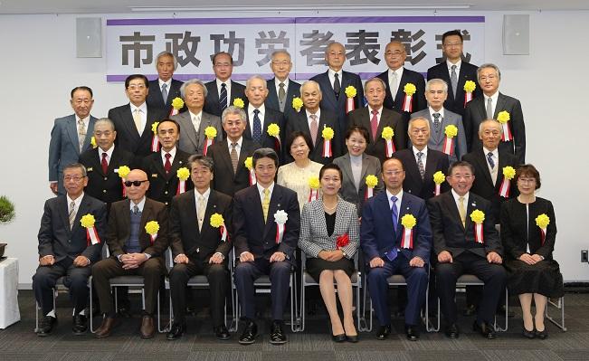 H29市政功労者表彰式