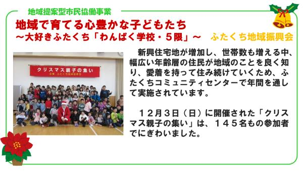 ○ふたくち1.png