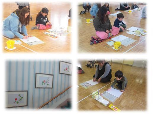 親子絵画教室.png