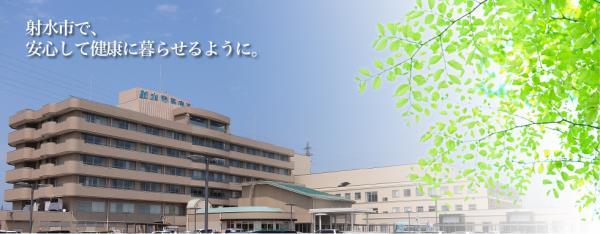 病院画像.jpg