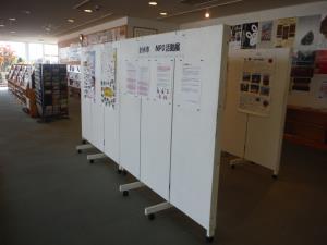 中央図書館展示.JPG