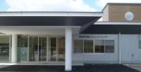 太閤山コミュニティセンター