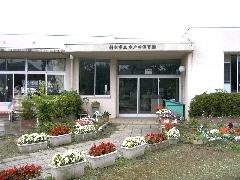 水戸田保育園