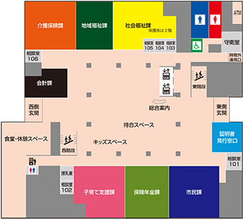 新庁舎配置図1F
