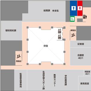 新庁舎配置図4F