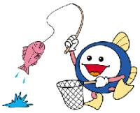 下水道のマスコットキャラクターすいすいくんが魚釣りをしている画像.PNG