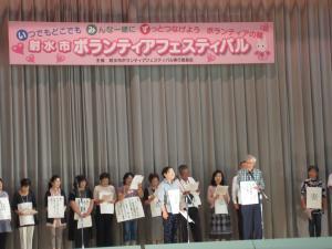 ボランティアフェスティバル.JPG
