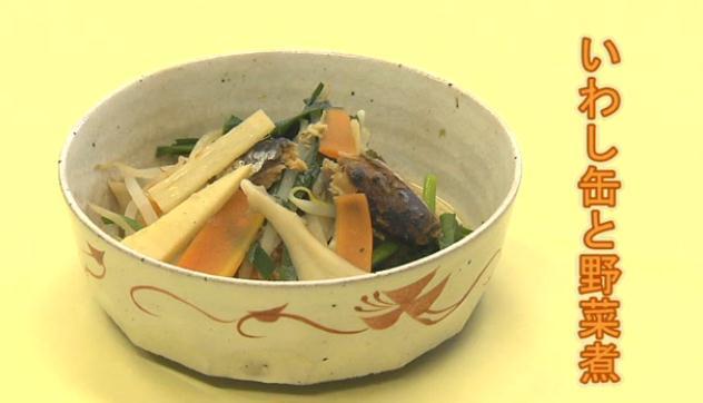 いわし缶と野菜煮