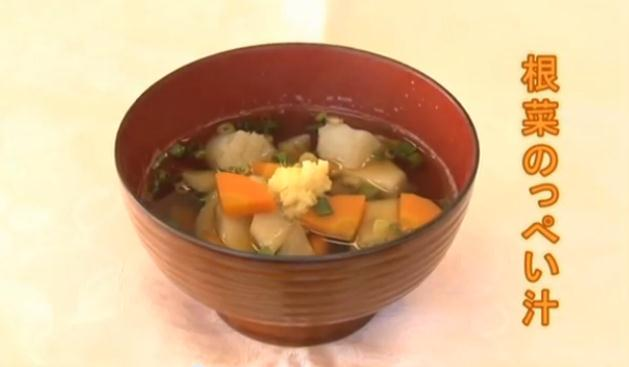 根菜のっぺい汁
