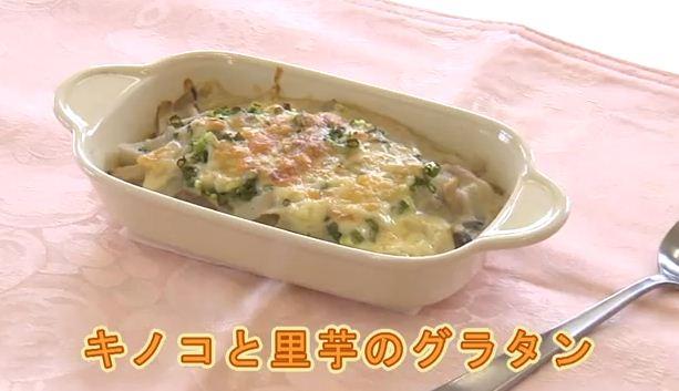キノコと里芋のグラタン