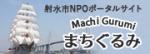 imizu_banner.png