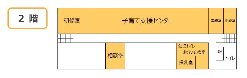 見取り図2階.PNG