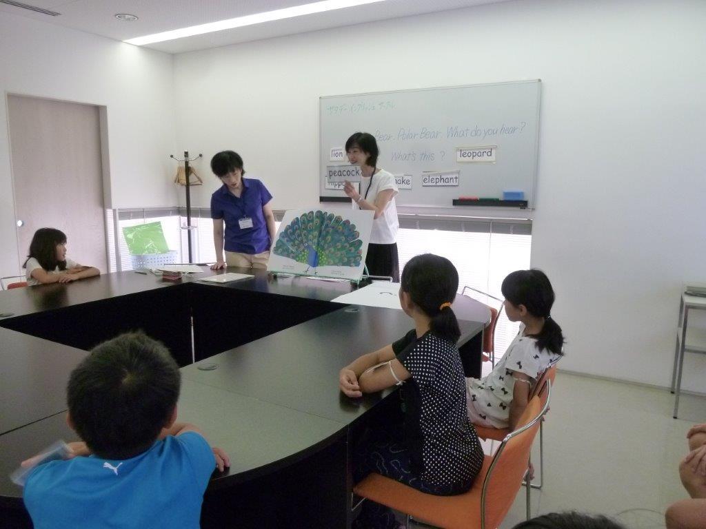 大島教室英語教室