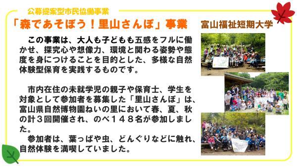 ○里山さんぽ1.png
