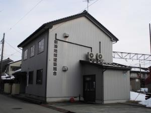 新湊地域住宅相談所の外観写真