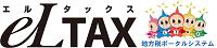 08_エルレンジャー