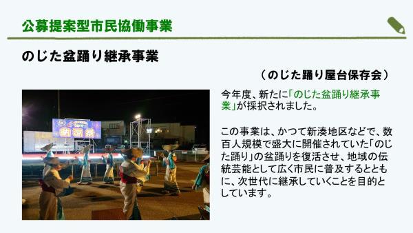 のじた踊り屋台保存会1