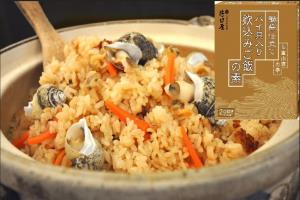 ④バイ貝炊き込みご飯の素セット