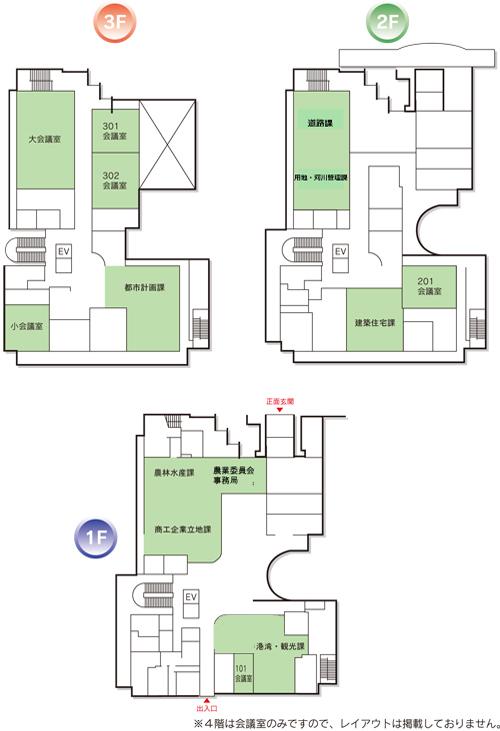大島分庁舎配置図